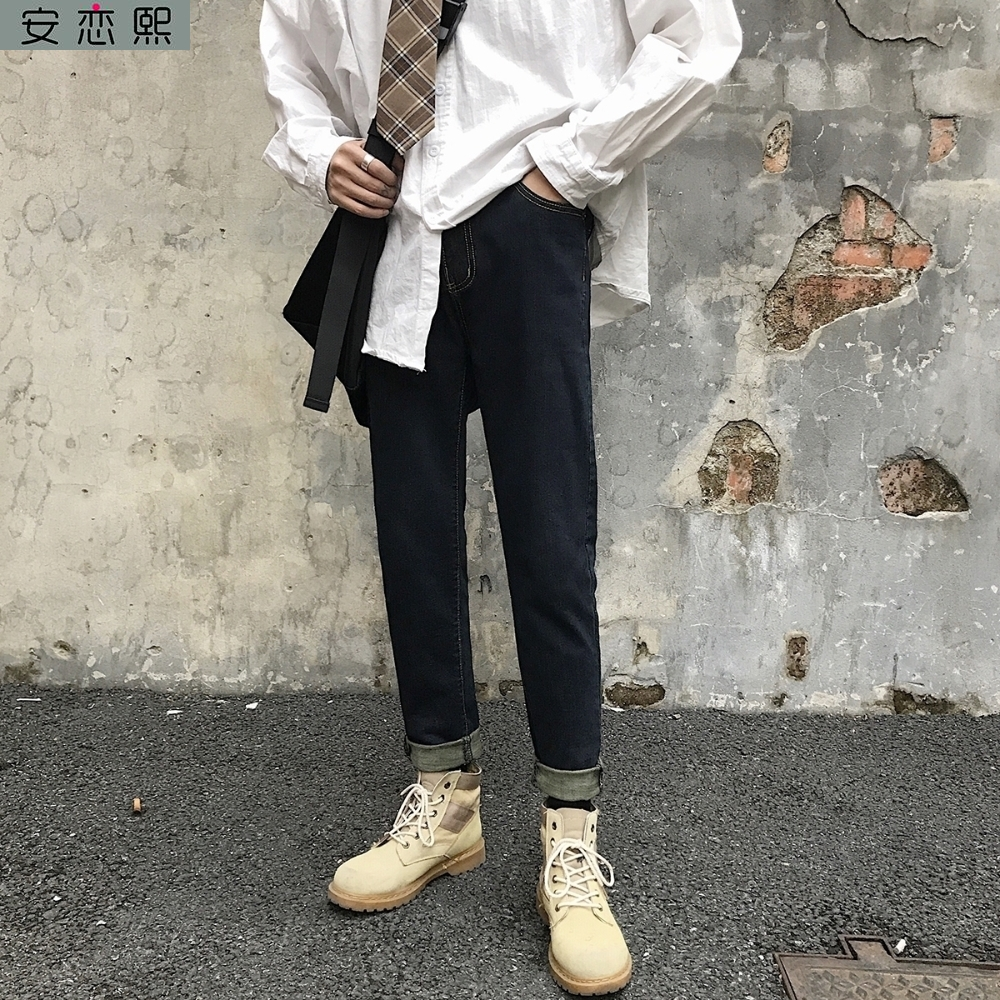 Straight slim fit pants with Martin boots cropped jeans mens small feet dark retro trend casual leg length