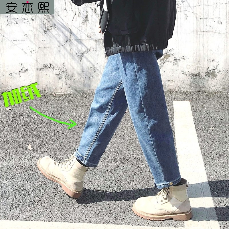 What kind of trousers do jeans mens straight tube loose big foot mouth winter straight simple broad leg Plush Rong Martin boots with