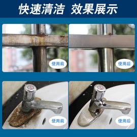 去铁锈除锈剂不锈钢门窗钢铁金属生锈除锈液去锈清洁剂除绣水。图片