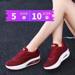 恩施耐克正品女鞋2020春夏季新款妈妈鞋子飞织网面透气垫休闲运动