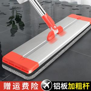康科德拖把平板一拖净免手洗懒人家用木地板大号墩布拖地2021新款