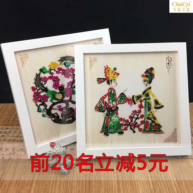 中国陕西特色手工艺礼品皮影戏出国送老外礼物客厅装饰画摆件纪念
