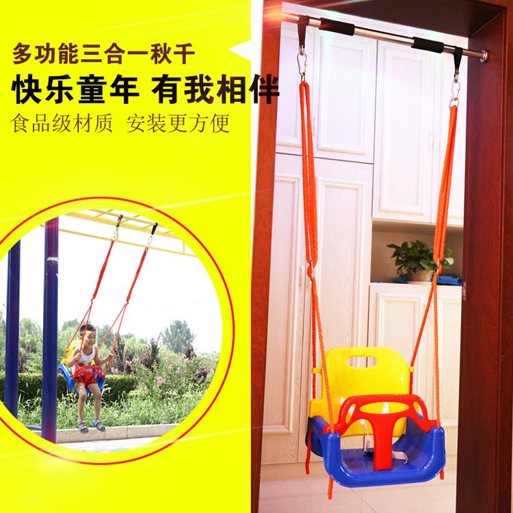 11月10日最新优惠荡秋千椅室内家用小孩户外带吊椅