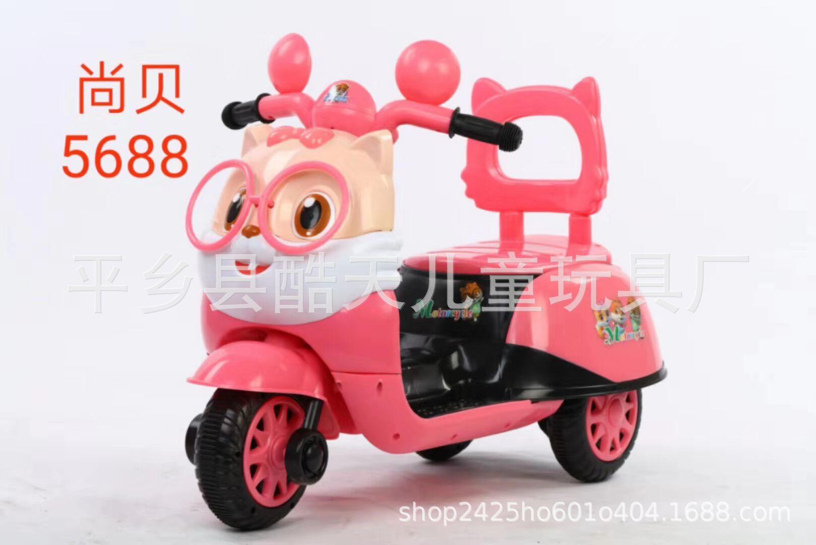 三只松鼠宝宝儿童可坐电动摩托车券后260.00元