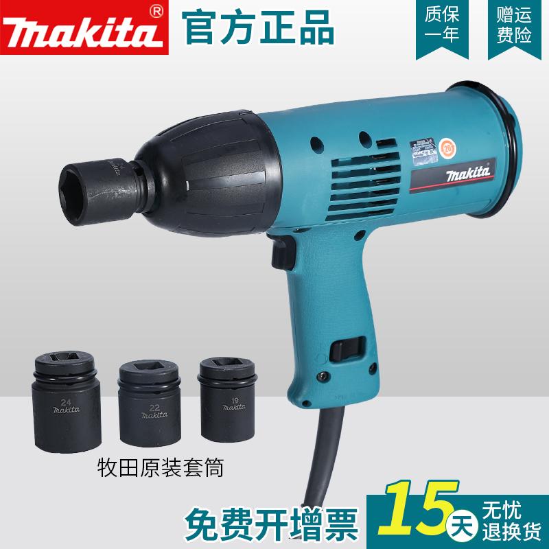 makita牧田冲击扳手6905H原装进口扭力汽车脚手架风炮电动工具