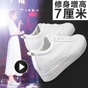 小白鞋女2019春季新款白色板鞋厚底内增高7cm女士休闲百搭帆布鞋