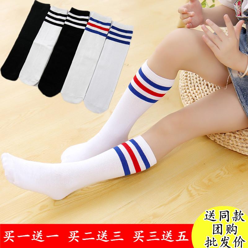 女童中筒袜儿童长筒袜过膝纯棉春秋薄款韩国宝宝高筒堆堆袜长袜子