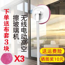 擦玻璃机器人家用智能电动无线清洁器全自动擦地天花板擦窗户神器图片