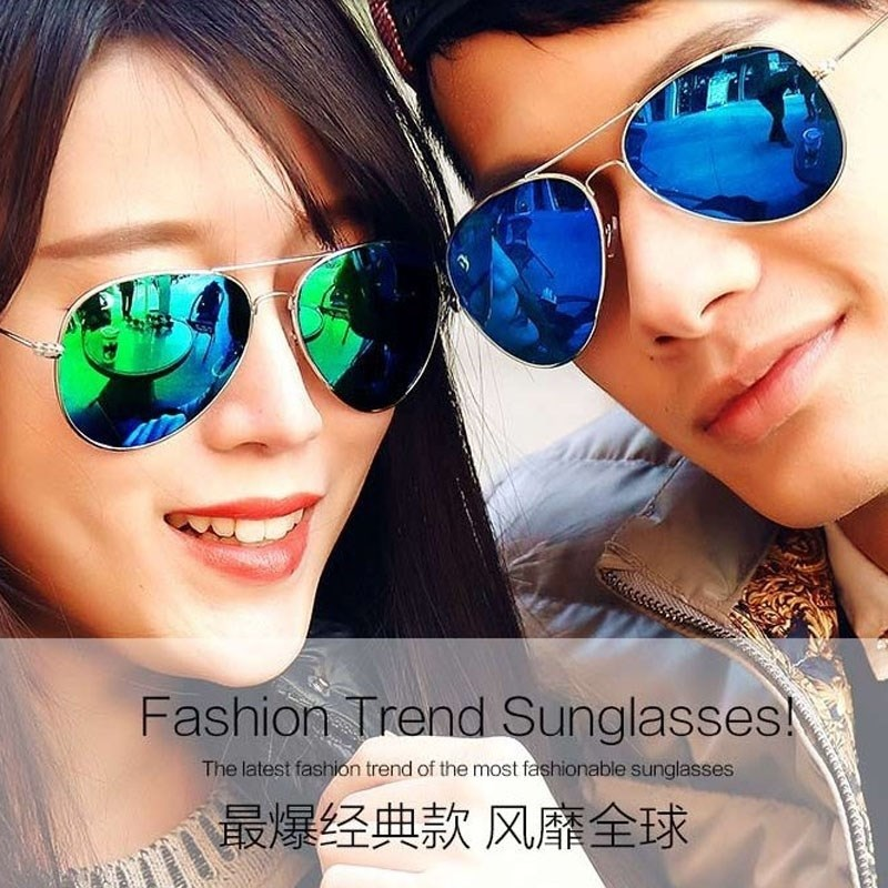 。 Men and women summer personality reflective Fashion Driving Sunglasses youth handsome metal frame toad B