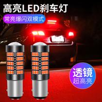 超亮12v无线h4一体9012改装9005车灯h11强光h1h7大灯LED鲸特汽车