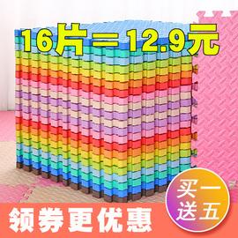 加厚拼接家用泡沫地垫儿童爬爬垫卧室榻榻米爬行垫海绵地板垫子60