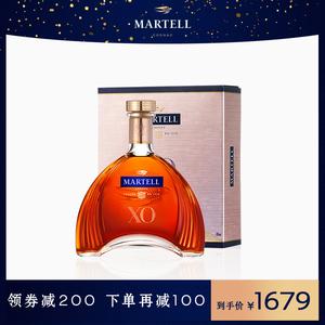 Martell马爹利XO全新礼盒装干邑白兰地700ml进口洋酒法国烈酒新品