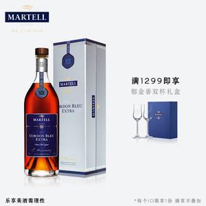 【99开启】马爹利蓝带傲创干邑洋酒