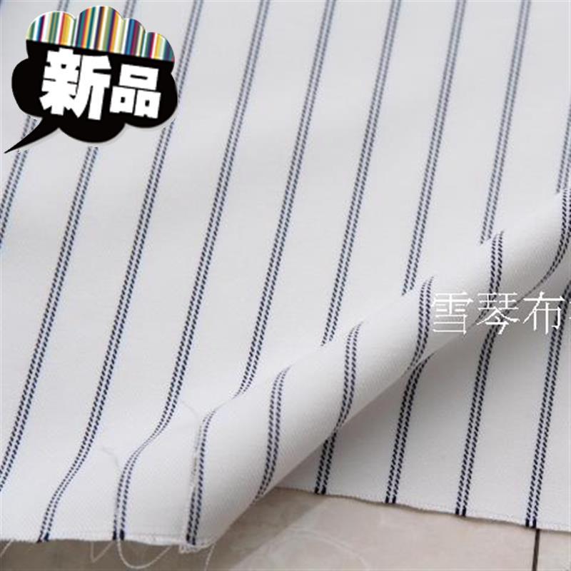 Non draping y-feeling elastic black and white vertical stripe polyester cotton dress short skirt windbreaker wide leg pants fabric