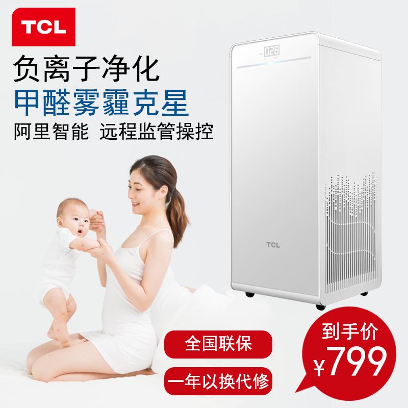 (用200元券)TCL空气净化器家用客厅卧室除甲醛雾霾烟尘pm2.5静音净化机KJ419F