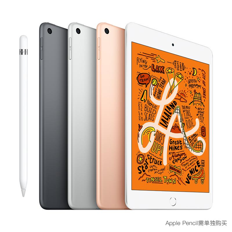 券后2699.00元【直营】apple /苹果版ipad mini