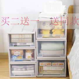 抽屉收纳箱衣柜衣服整理箱家用大号塑料透明储物箱学生内衣收纳盒