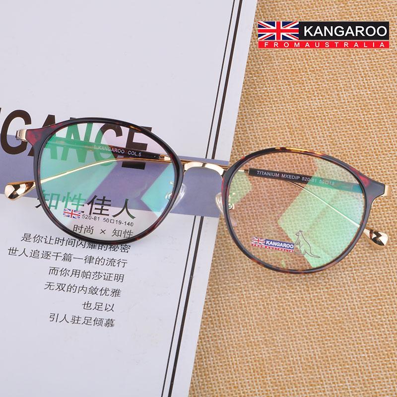袋鼠品牌眼镜复古圆形眼镜框男款板材全框眼镜架女配近视眼镜框架