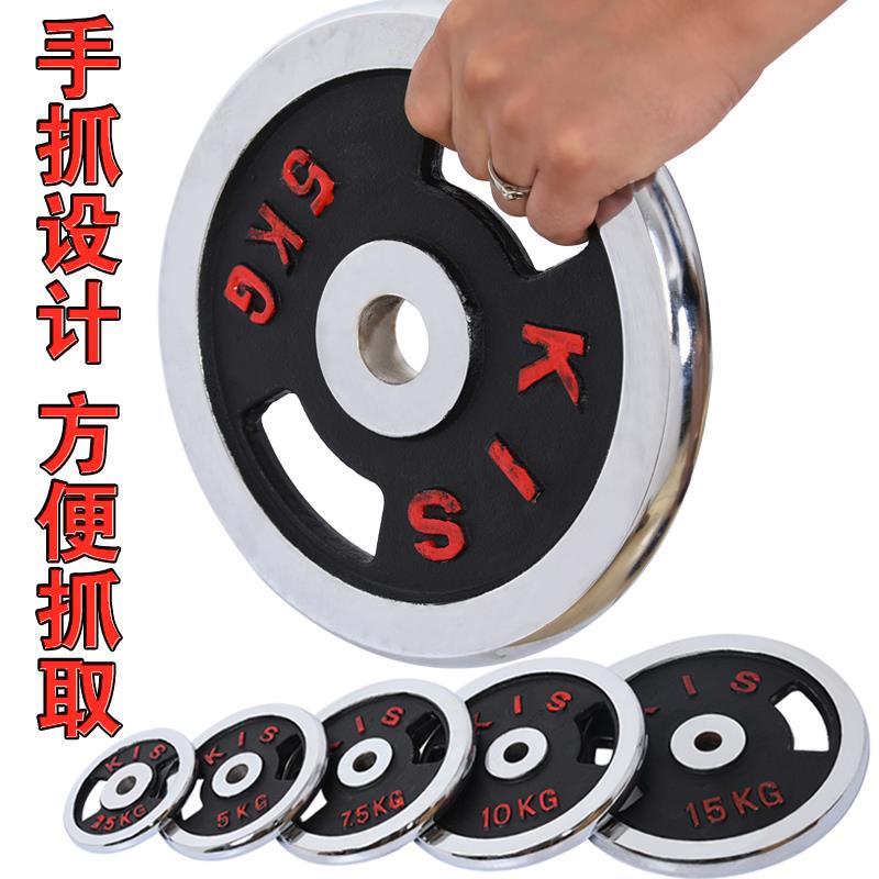 哑铃片杠铃套装 Barbell grip lift barbell to work arm muscles