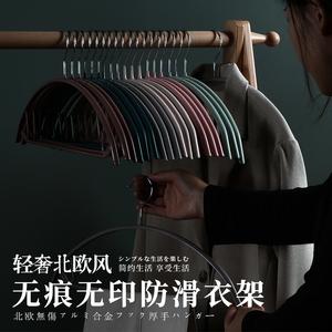 衣架家用不起包纳米防滑圆弧形晾晒挂衣架无痕防肩角防晒不老化