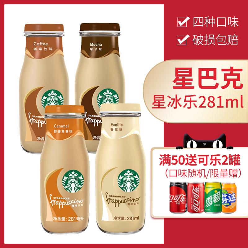 Коллекции на тему Starbucks Артикул 614077797977