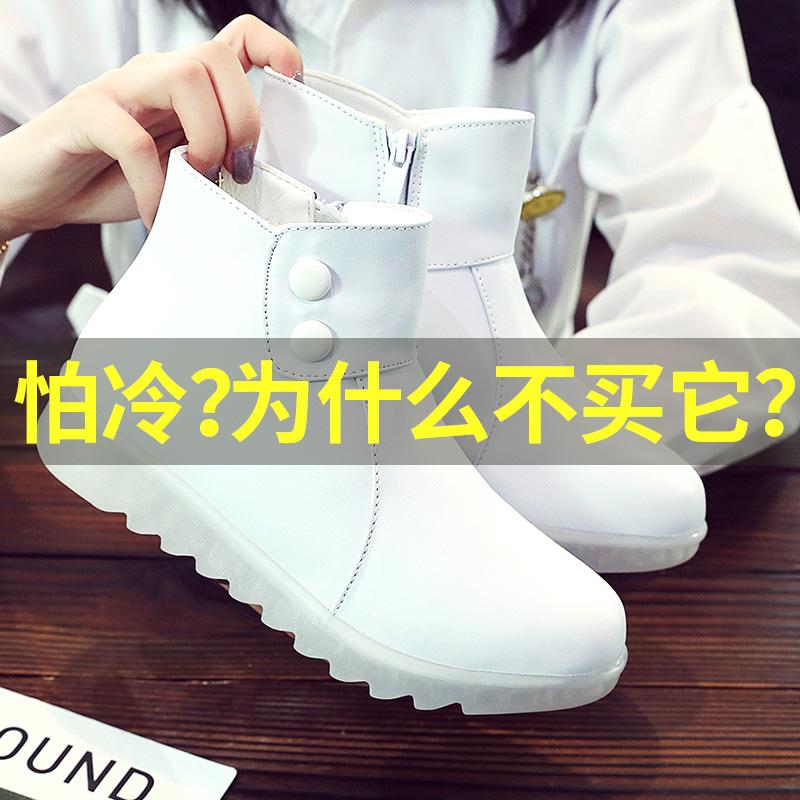 giày y tá phụ nữ mùa thu đáy mềm và mùa đông cộng với nhung 2019 khử mùi thở mới không phải là chân mệt mỏi ấm bông giày giày da