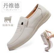 Giày bác sĩ nam- giày dép y tế chống trượt chuyên dụng cho bác sĩ đi  trong bệnh viện, phòng khám-  giày lười nam