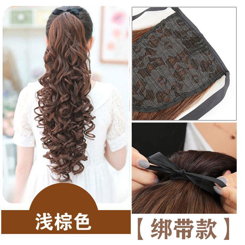 Retro wig female long Ponytail Hair Piece bandage super long curly hair ponytail braid tie long hair curly ponytail wig piece