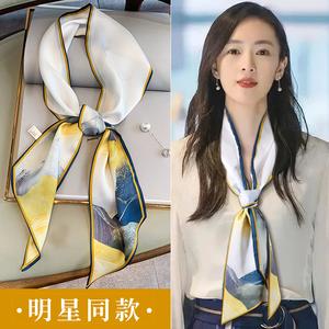 领【5元券】购买小长条桑蚕丝绑包扎头发丝带丝巾
