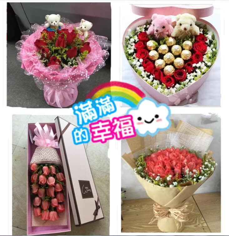 红玫瑰花福建泉州生日花束鲜花礼盒同城速递晋江市石狮惠安溪南安