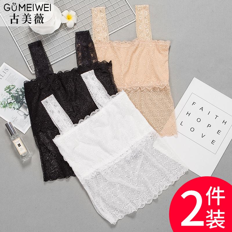 白色吊带背心女性感蕾丝外穿百搭裹胸抹胸长款打底衫内搭上衣潮流