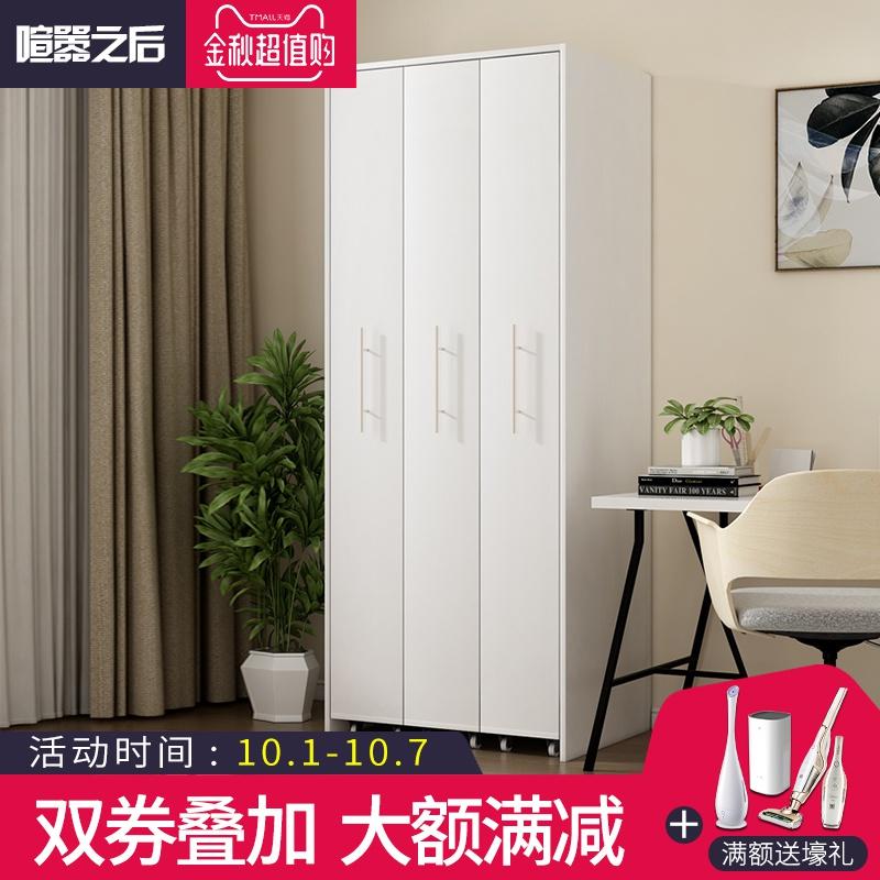防尘隐形推拉可移动书柜带轮抽屉式创意多功能隐藏书架定制F-00511-08新券