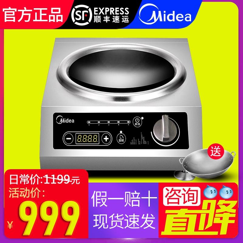 Промышленные кухонные электроприборы Артикул 602893986808