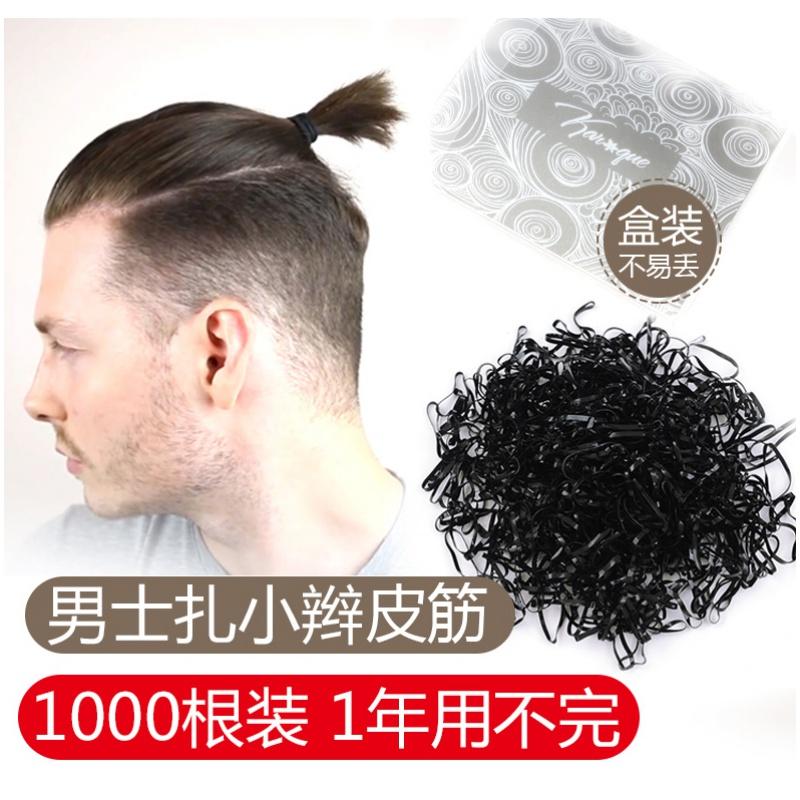 Headrope mans hair rope mans elastic band hair tie hair band braid hair loop small leather cover rubber band tie hair artifact