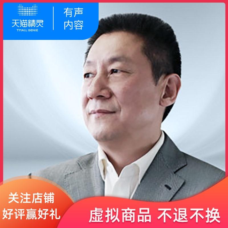 Lu Changquan marketing class: 200 secrets of changing fate