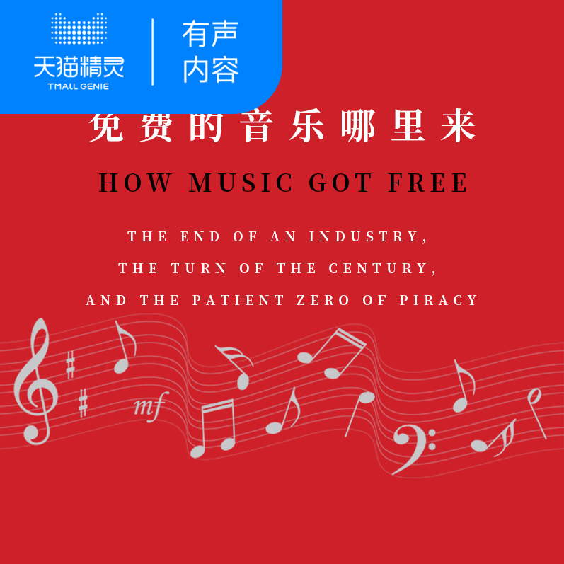 Where does free music come from