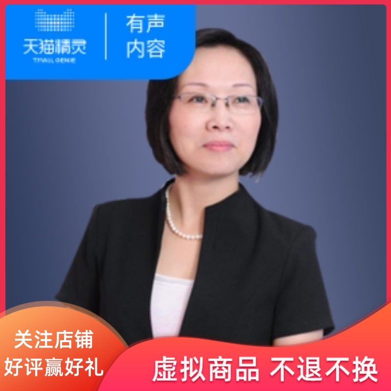 [tmall Genie voice] Zhang Xiaoli: how to finance and list small and medium-sized enterprises
