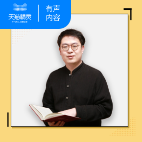 [tmall elves audio content] a lifelong high efficiency reading class: 12 days to develop super learning ability
