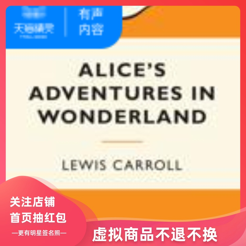 [voice content of tmall Genie] its just a bilingual reading meeting   Alice in Wonderland