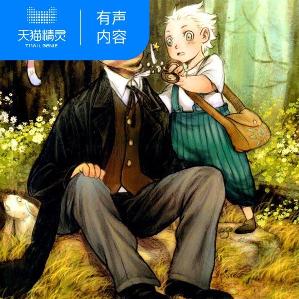 Im Xia Dan Dan Dan 3