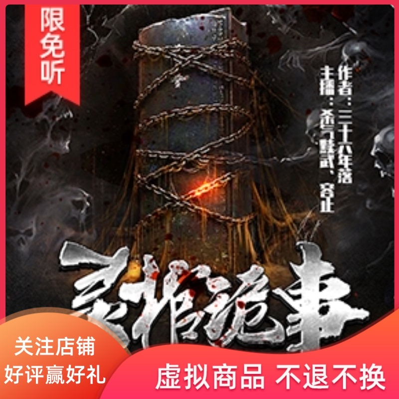 Whats the secret behind the hell gate at the foot of Kunlun mountain? One mysterious mountain master after another, why do they say the same thing
