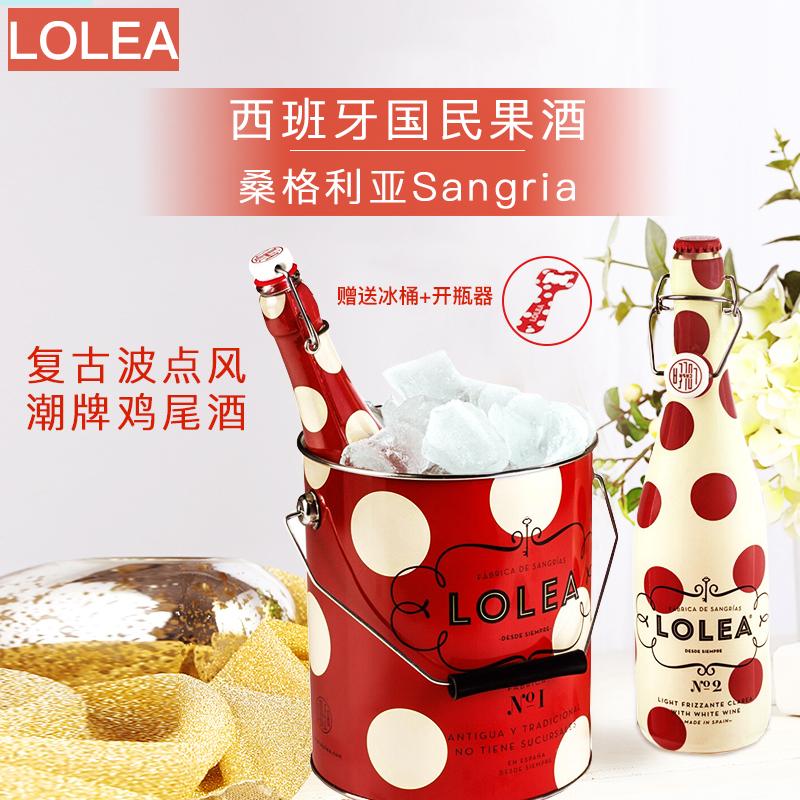 特恵Insネットの赤いサングリアのロレアのカクテルの果実酒は波が選んで氷の桶の定食を注文します。