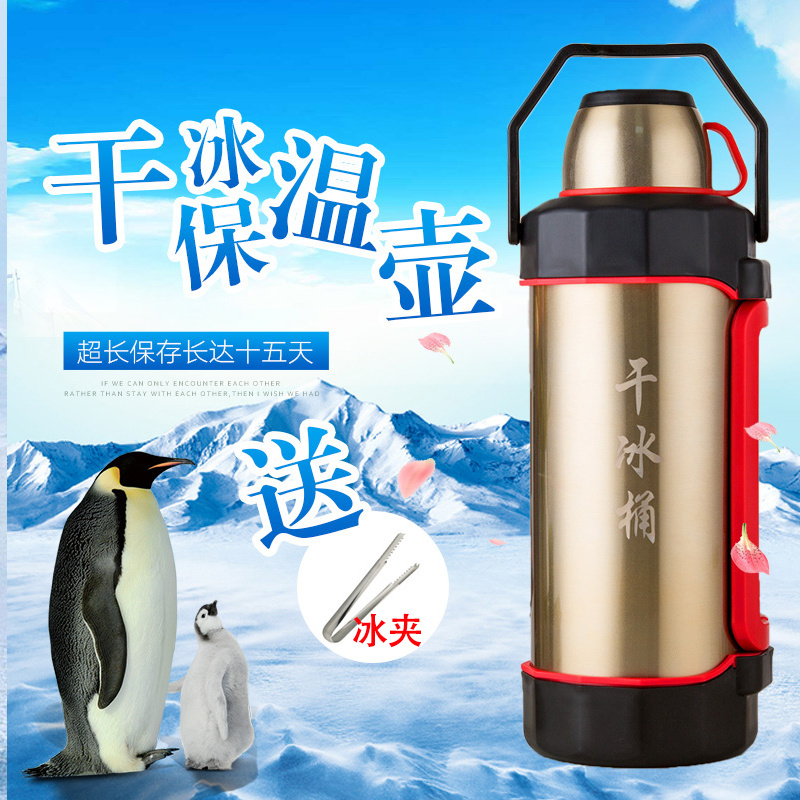 Increase the commercial use of ice. Automatic pressure relief storage of super large capacity low temperature barreled food in dry ice insulated barrel family