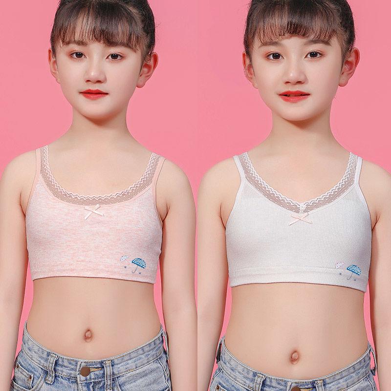 少女发育期内衣10-12-16岁初中女孩儿童背心花边蕾丝学生抹胸文胸
