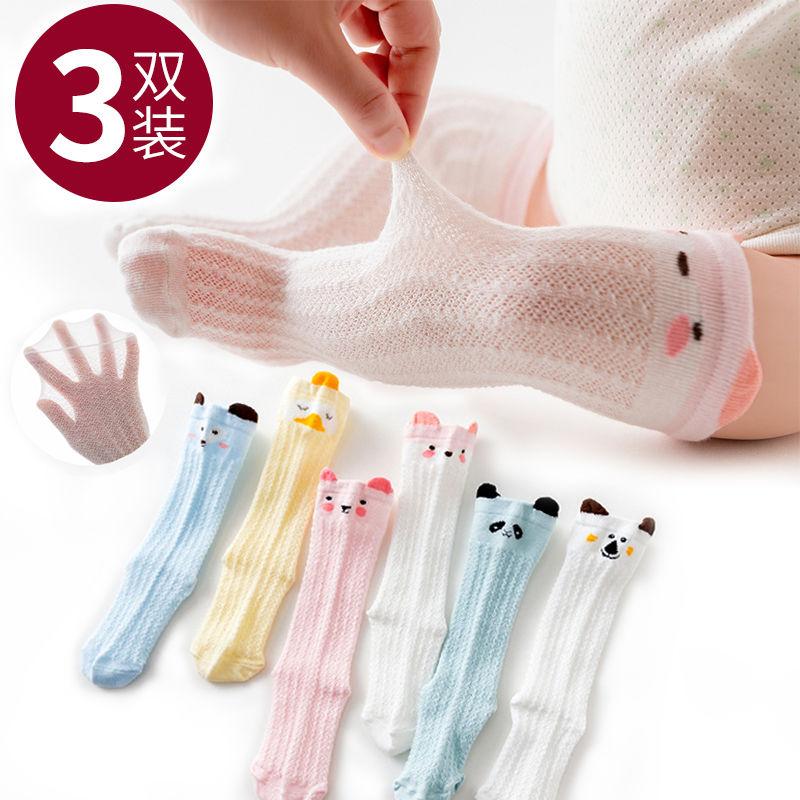过膝夏天新生儿纯棉宝宝儿童袜子