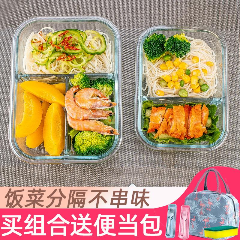 饭盒上班族微波炉加热专用玻璃碗带盖密封保鲜水果便当盒家用分隔