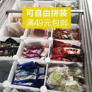 冰箱里的隔板分层架分层通用置物里面移动式分类隔断板雪糕塑料板图片