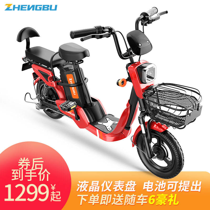 Zhengbu new national standard electric bicycle 48V lithium battery parent-child female battery car mens small take out electric vehicle