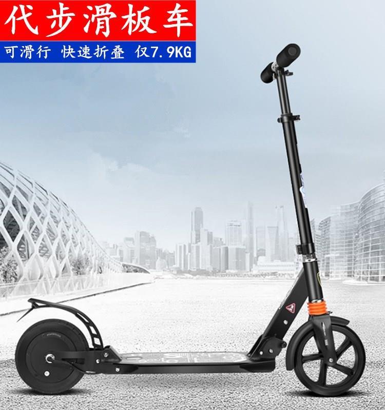 电动滑板车成人女性小型可折叠迷你型单人超轻便携代步小电车助力(用97.81元券)