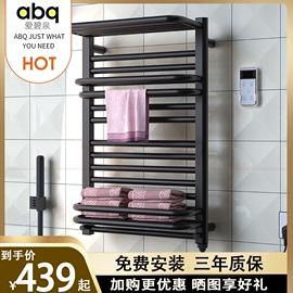 智能电热毛巾架家用浴室卫生间电加热恒温碳纤维烘干架浴巾置物架
